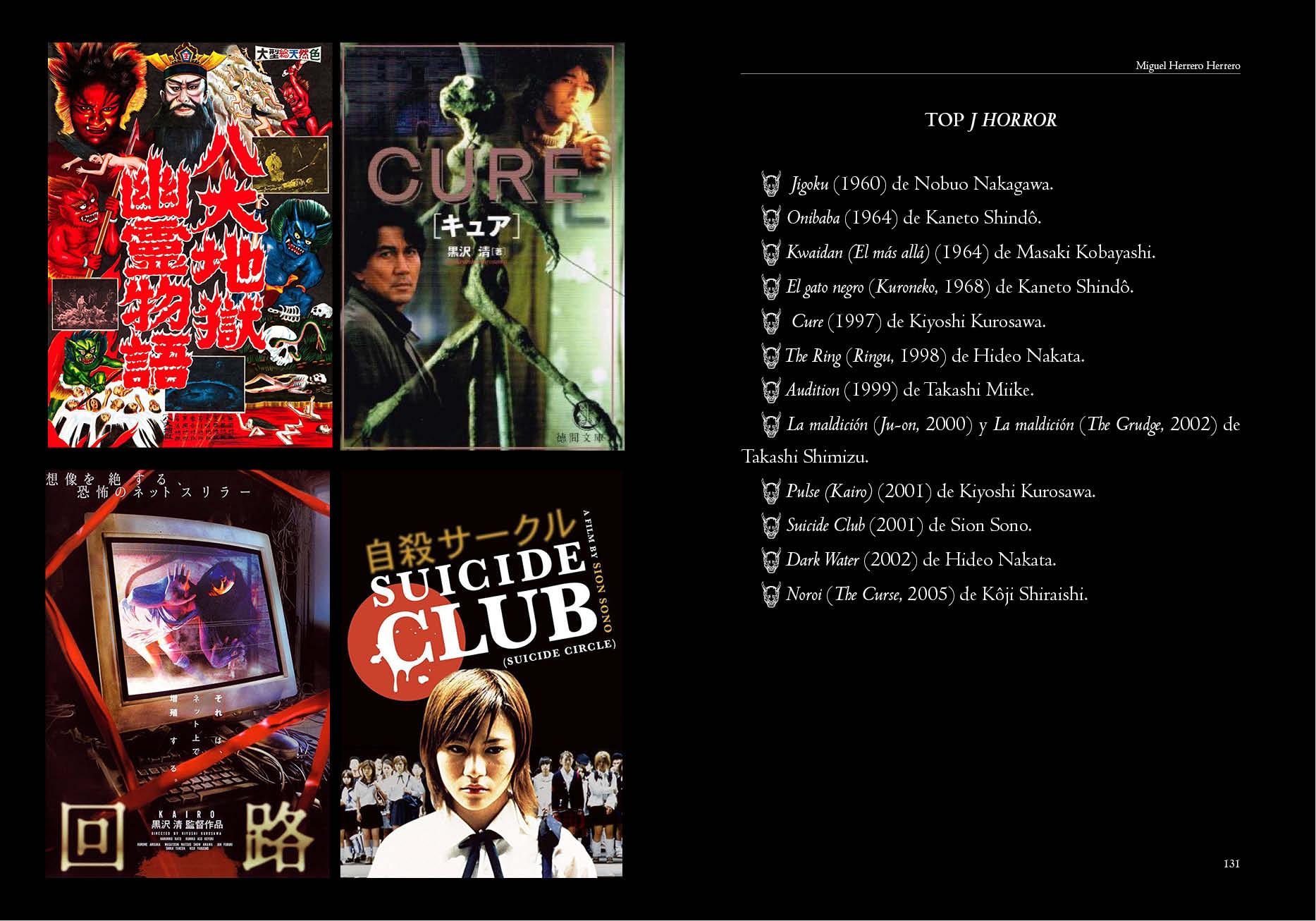 Cine Japones 9