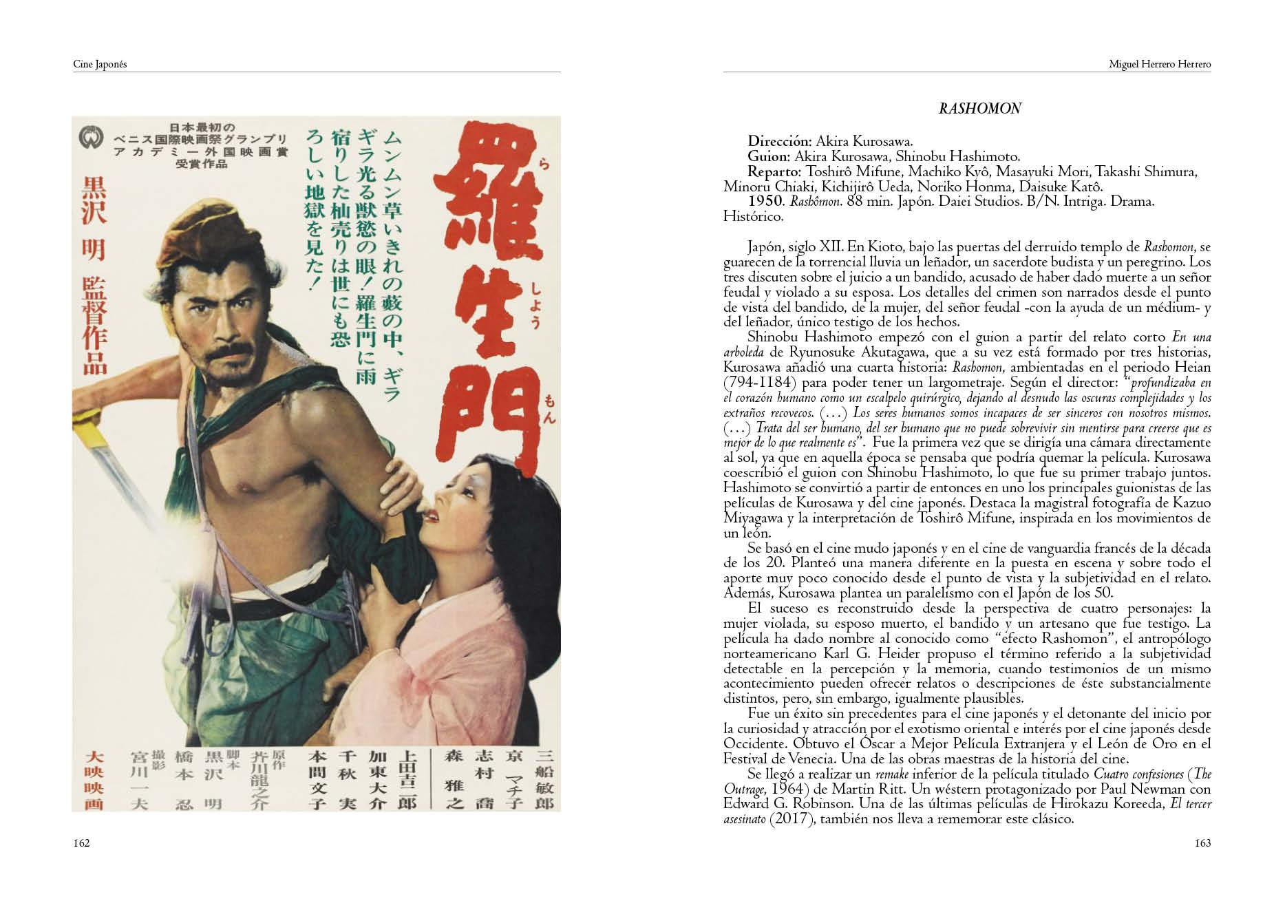 Cine Japones 8