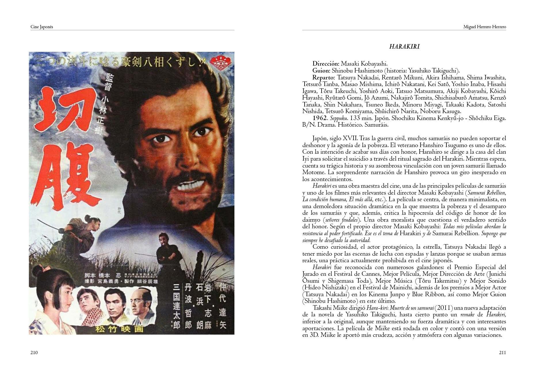 Cine Japones 7