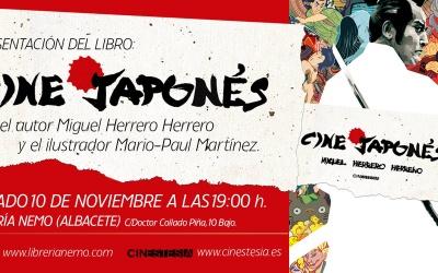 """¡2ª edición del libro """"Cine japonés"""" de Miguel Herrero Herrero!"""